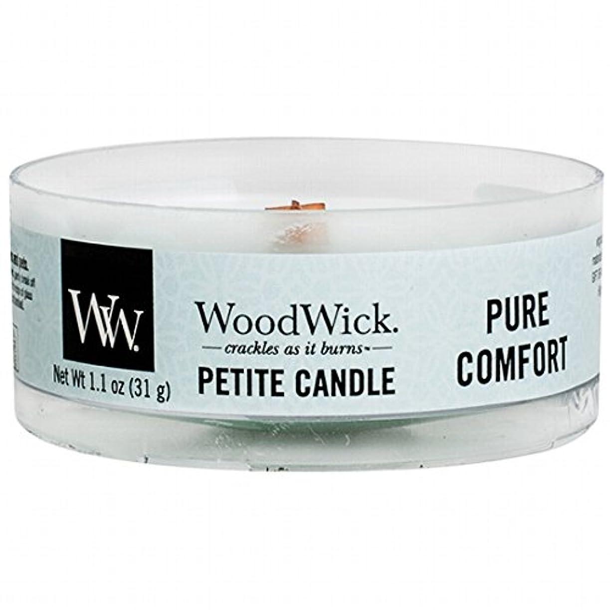 建設夜明け味WoodWick(ウッドウィック) プチキャンドル 「 ピュアコンフォート 」(WW9030527)