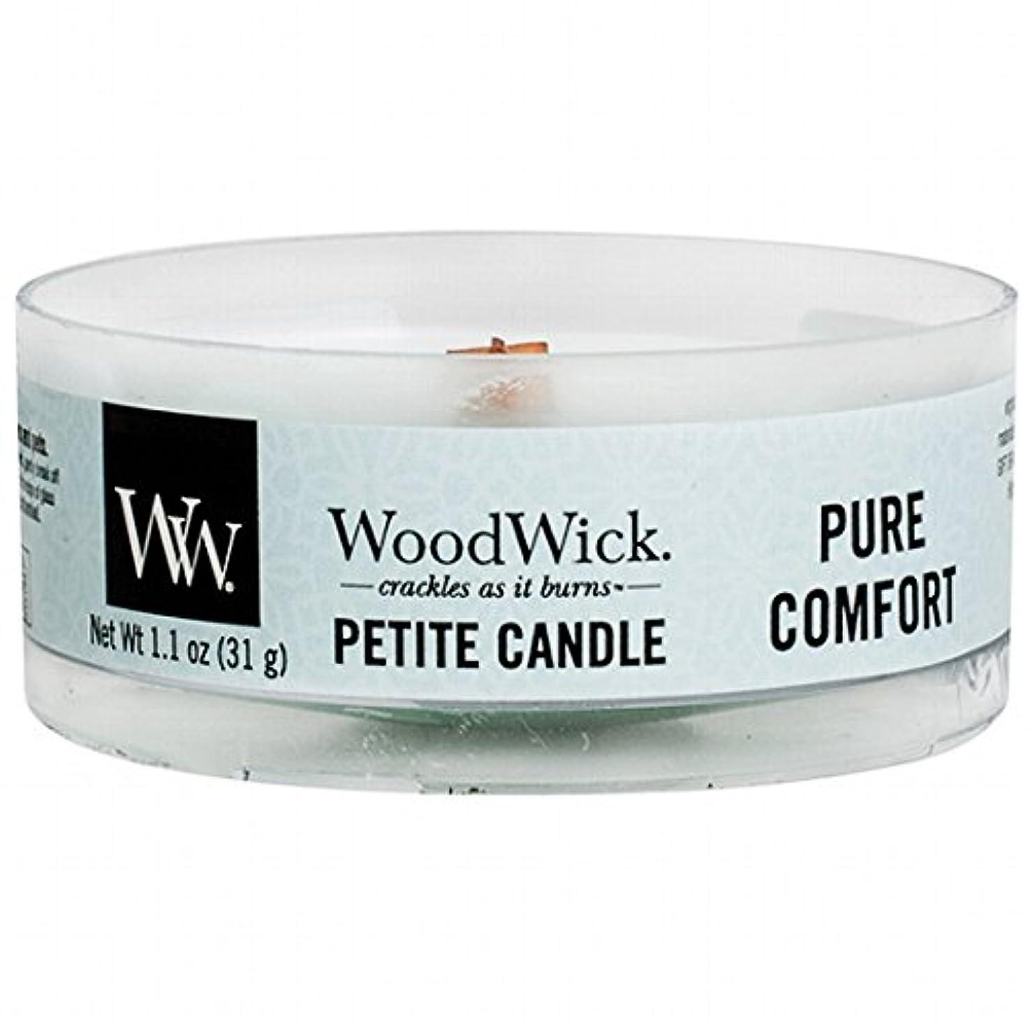 落ち着いて浮浪者最近WoodWick(ウッドウィック) プチキャンドル 「 ピュアコンフォート 」(WW9030527)