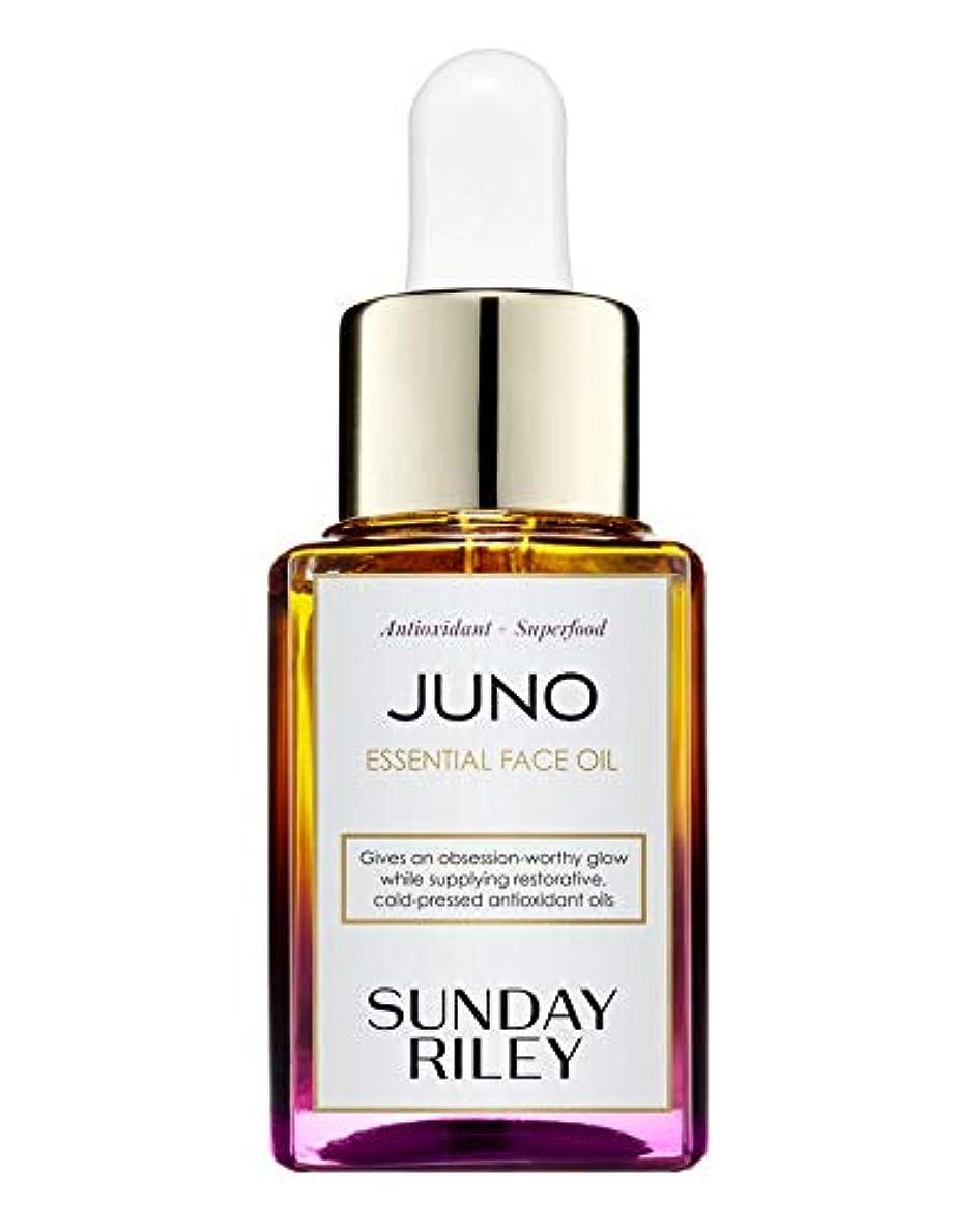 あえて精通した明示的にSunday Riley Juno Hydroactive Cellular Face Oil 15ml サンデーライリー ジュノ フェイスオイル