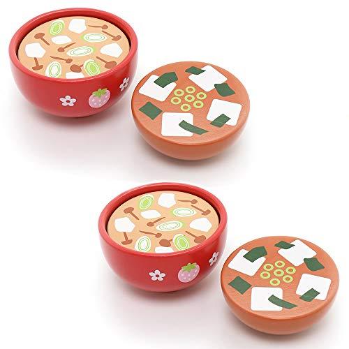 マザーガーデン 木のおままごと 和食 味噌汁〔 白みそ & 赤だし 二人前 〕 木のおままごと 和食 木製 おもちゃ 食材