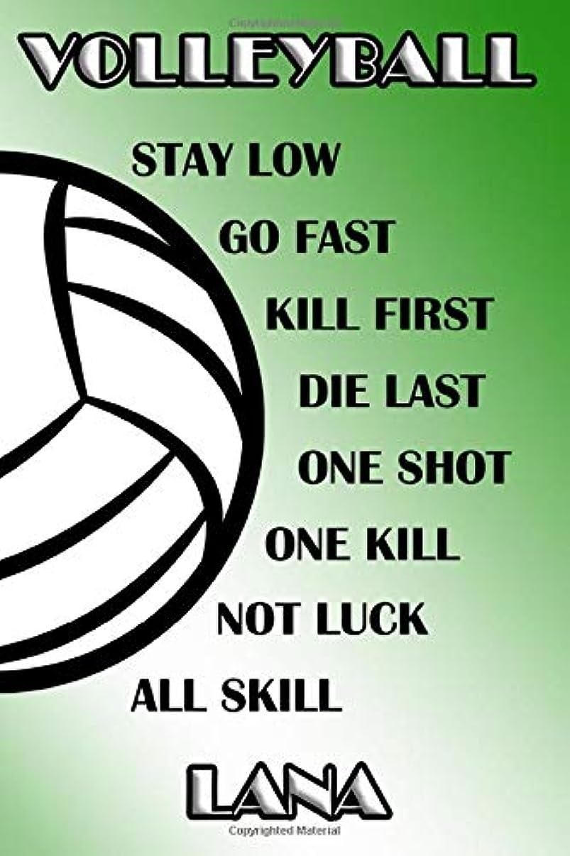裁判所マーガレットミッチェル相対的Volleyball Stay Low Go Fast Kill First Die Last One Shot One Kill Not Luck All Skill Lana: College Ruled | Composition Book | Green and White School Colors