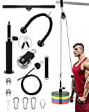 """Halump Pulley System Gym with 90"""" Adjustable Pulley Cable, Upgraded Loading Pin & 20' Long Straight Bar for Triceps Pull Down,Biceps Curl, Back, Forearm - DIY Home Gym Equipment"""
