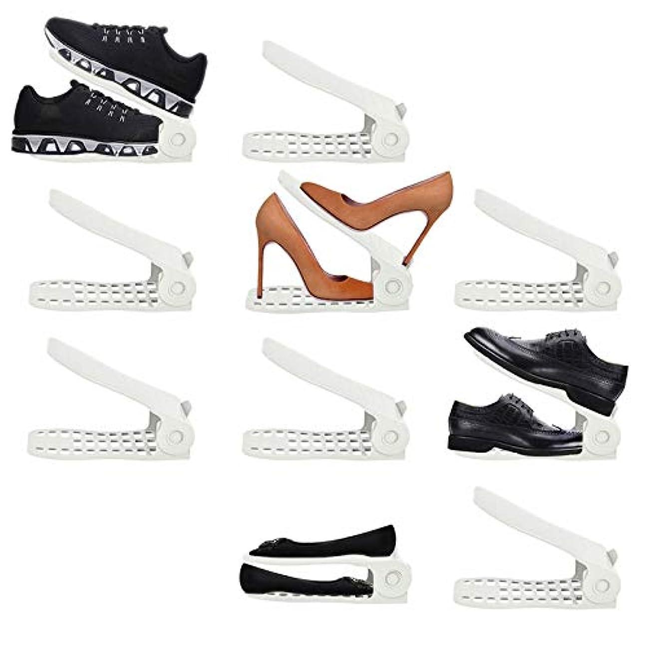 惑星知り合いオールLITTHING 靴ホルダー 省スペース 靴スタンド10個入りシューズ収納高さ調整機能付き下駄箱安定 下駄箱省スペース滑りとめ (ホワイト)
