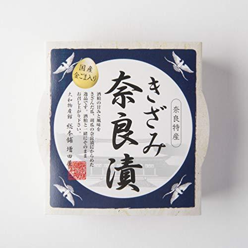きざみ奈良漬 奈良で作りました 徳島県産 うり 使用
