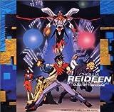 超者ライディーン Original Soundtrack Vol.1