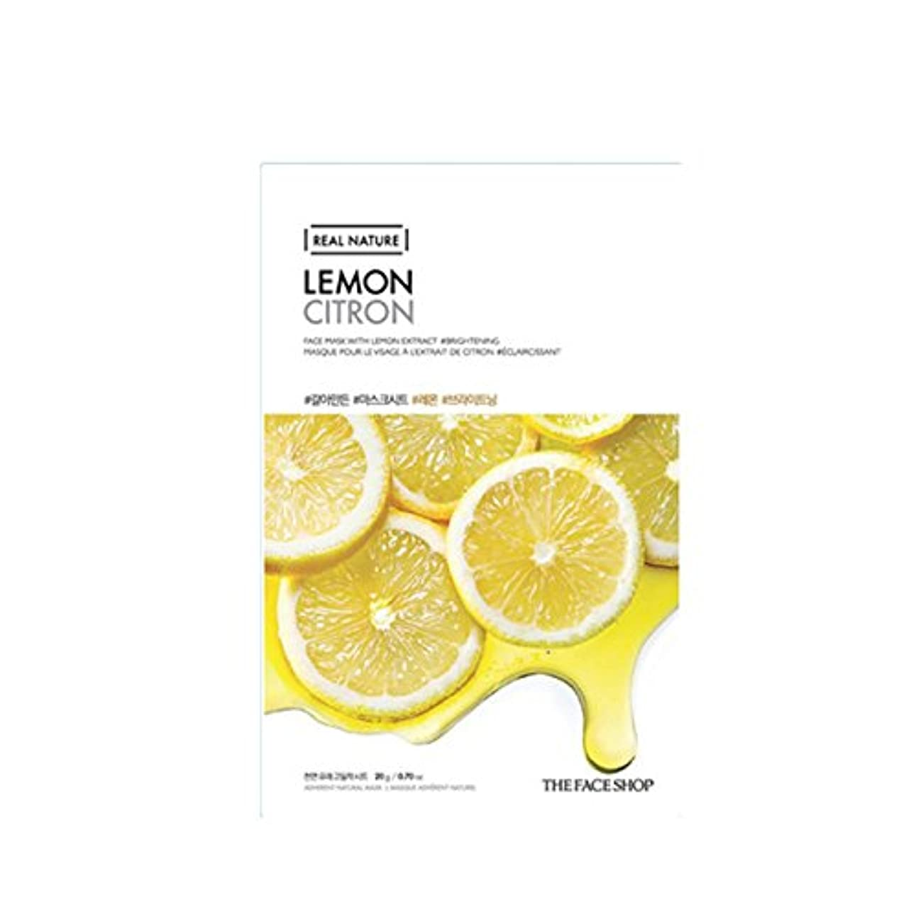 骨の折れる最終中に[The Face Shop] ザフェイスショップ リアルネイチャーマスクシート Real Nature Mask Sheet (Lemon (レモン) 10個) [並行輸入品]