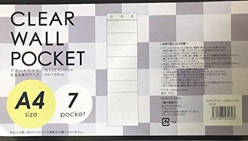 A4サイズ透明で使いやすいクリヤウォールポケットA4×7ポケット