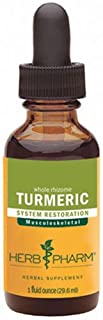 Turmeric, 1 oz ( Multi-Pack)