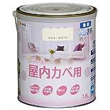アサヒペン NEW水性インテリアカラー屋内カベ 1.6L ミルキーホワイト