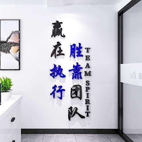 Firma inspirierend acrylsauer 3D Wandaufkleber Büro, Schwarzund blau, in