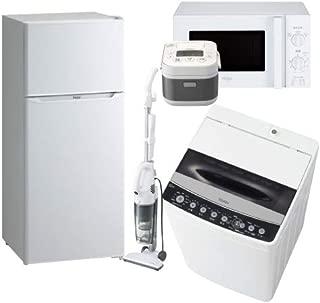 新品新生活 一人暮らし 家電セット 冷蔵庫 洗濯機 電子レンジ 炊飯器 掃除機 5点セット 新品 東日本地域専用 ハイアール 2ドア冷蔵庫 130L 全自動洗濯機 洗濯4.5kg 電子レンジ ホワイト 17L 50Hz 炊飯器 3合 スティッククリーナー