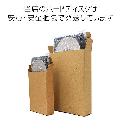 『東芝 TOSHIBA 3.5インチ 内蔵 HDD 5TB 【安心の茶箱梱包】 128MB SATA 6 Gb/s 7200rpm Enterprise Cloud NAS MC04ACA500』のトップ画像