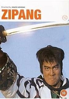 Zipang [DVD] [Import]