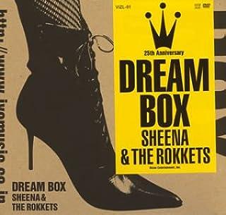 DREAM BOX [CCCD]