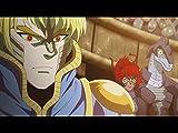 第8話 竜の血 人の心