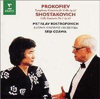 プロコフィエフ:交響的協奏曲、ショスタコーヴィチ:チェロ協奏曲第1番