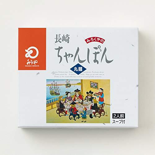 【公式】みろくや 長崎ちゃんぽん スープ付 麺100g×2袋 箱入り