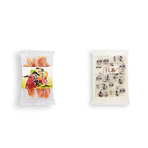 [2点セット] 塩ふき べに芋(250g)・種なし干し梅(160g)[個包装]
