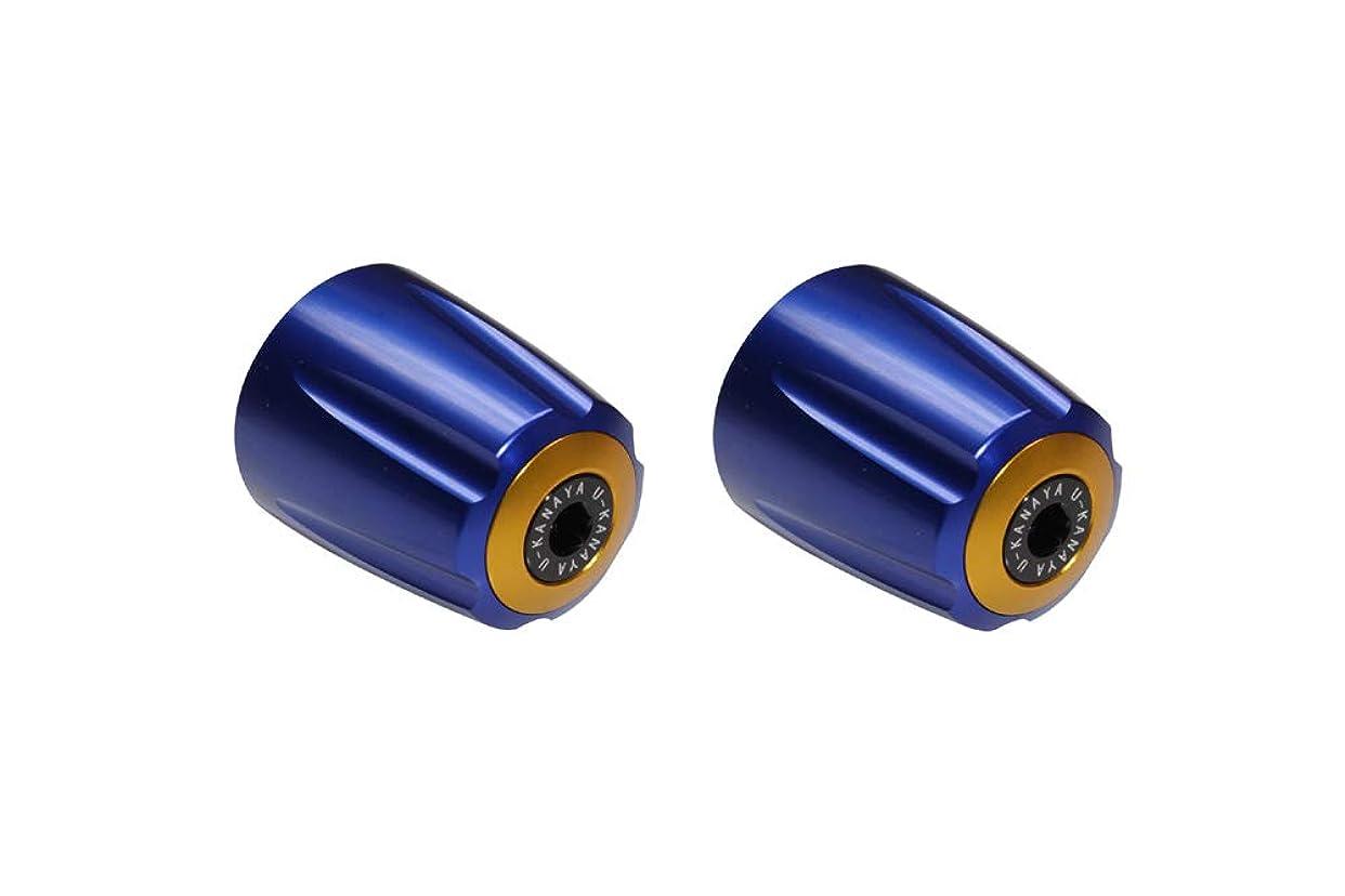 展示会治世自分を引き上げるU-KANAYA アルミバーエンド グルーブタイプ 本体:ブルー×エンドキャップ:ゴールド スズキ GSX-R125