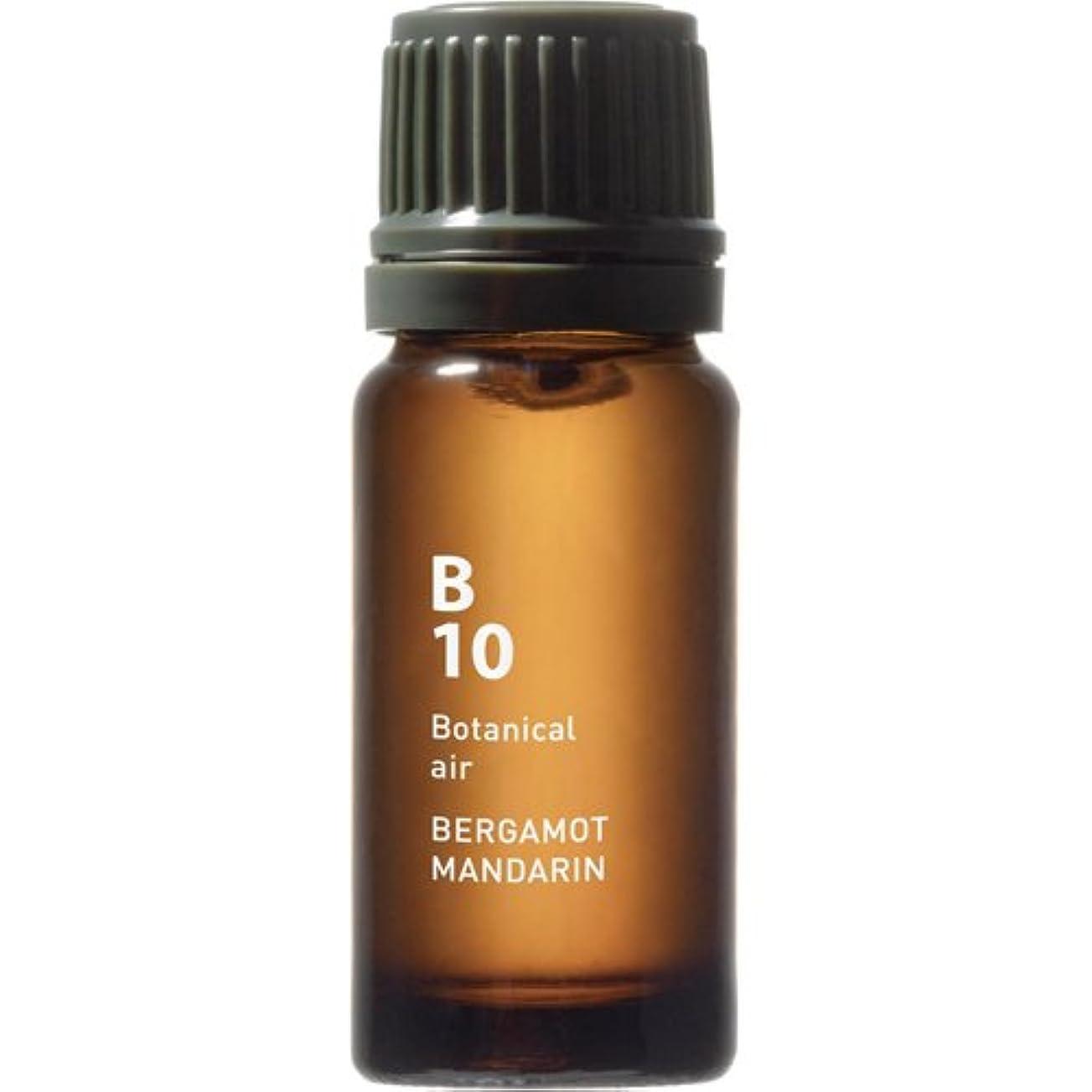 フォーマル屋内補うB10 ベルガモットマンダリン Botanical air(ボタニカルエアー) 10ml