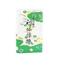 茶道具・懐紙【利休懐紙(男性用)】  無地 1帖(30枚入)