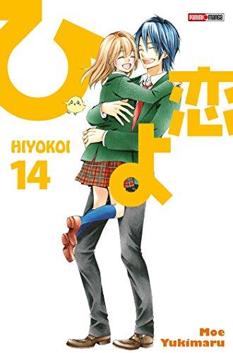 Hiyokoi T14