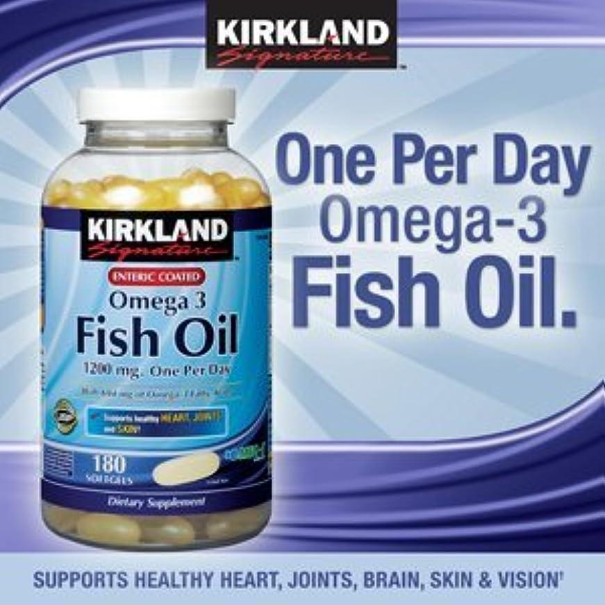 増幅ロイヤリティ望まないカークランド フィッシュオイル オメガ3 コンセントレイト 1200 mg 180ソフトカプセル 海外直送品