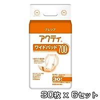 日本製紙クレシア 【業務用】アクティ ワイドパッド700(吸収量700cc)30枚×6(180枚) 84442