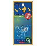 ルミカ(日本化学発光) イカ 75