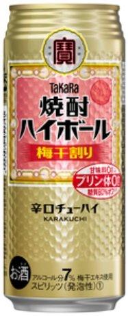 タカラ 焼酎ハイボール 梅干割り 500ml 24本(1ケース)