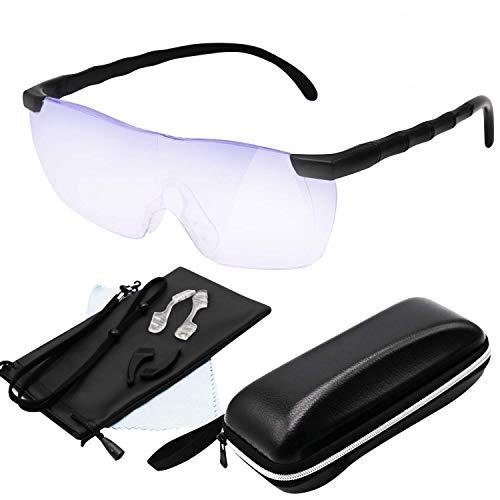 GOKEI 拡大鏡 めがね 1.8倍 【ブルーライトカット】 ルーペ ルーペメガネ メガネ型拡大鏡 眼鏡ルーペ 7点セット 「1年間の安心保証] ブラック