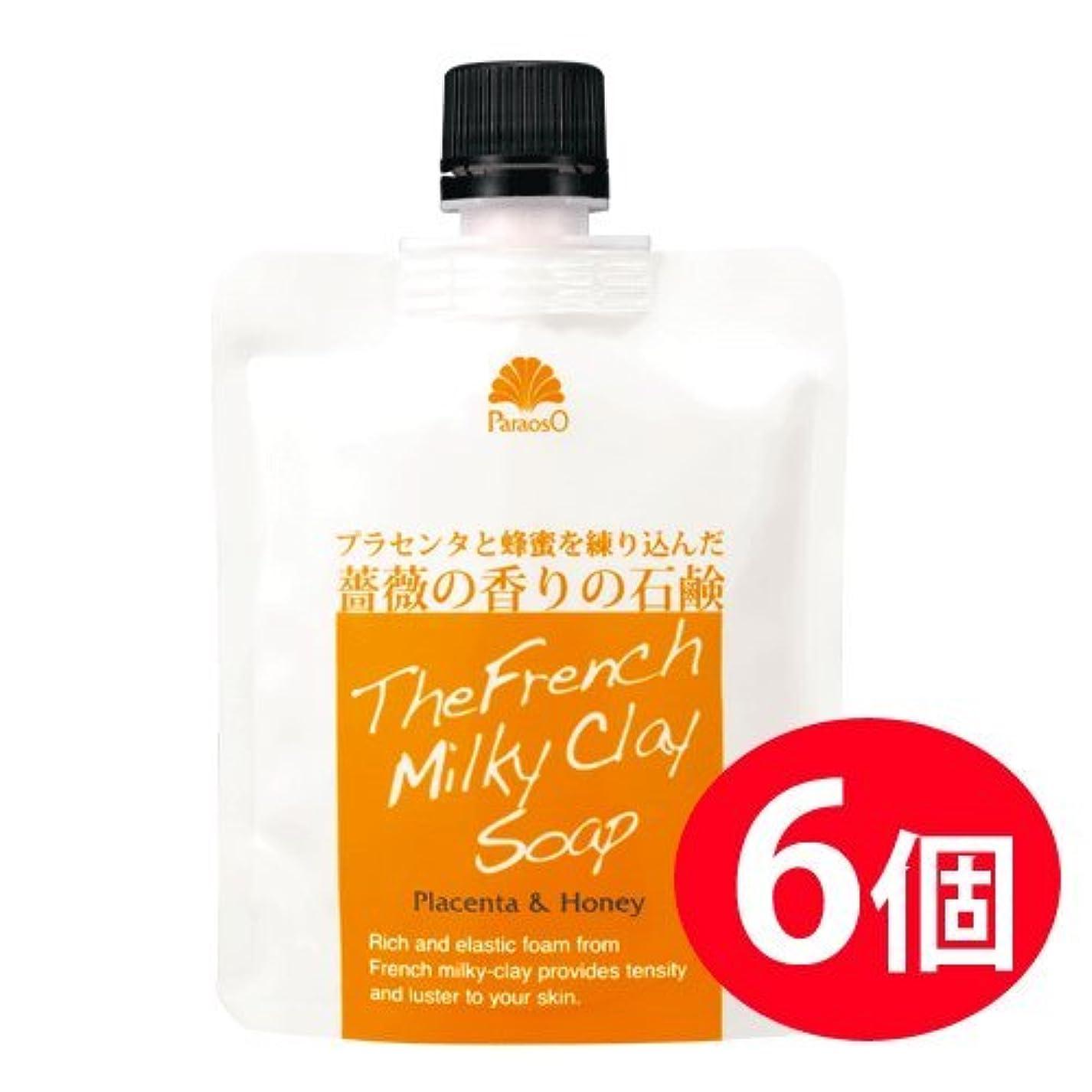 認めるアルミニウム何でもプラセンタと蜂蜜を練り込んだ薔薇の香りの生石鹸 パラオソフレンチクレイソープ 6個