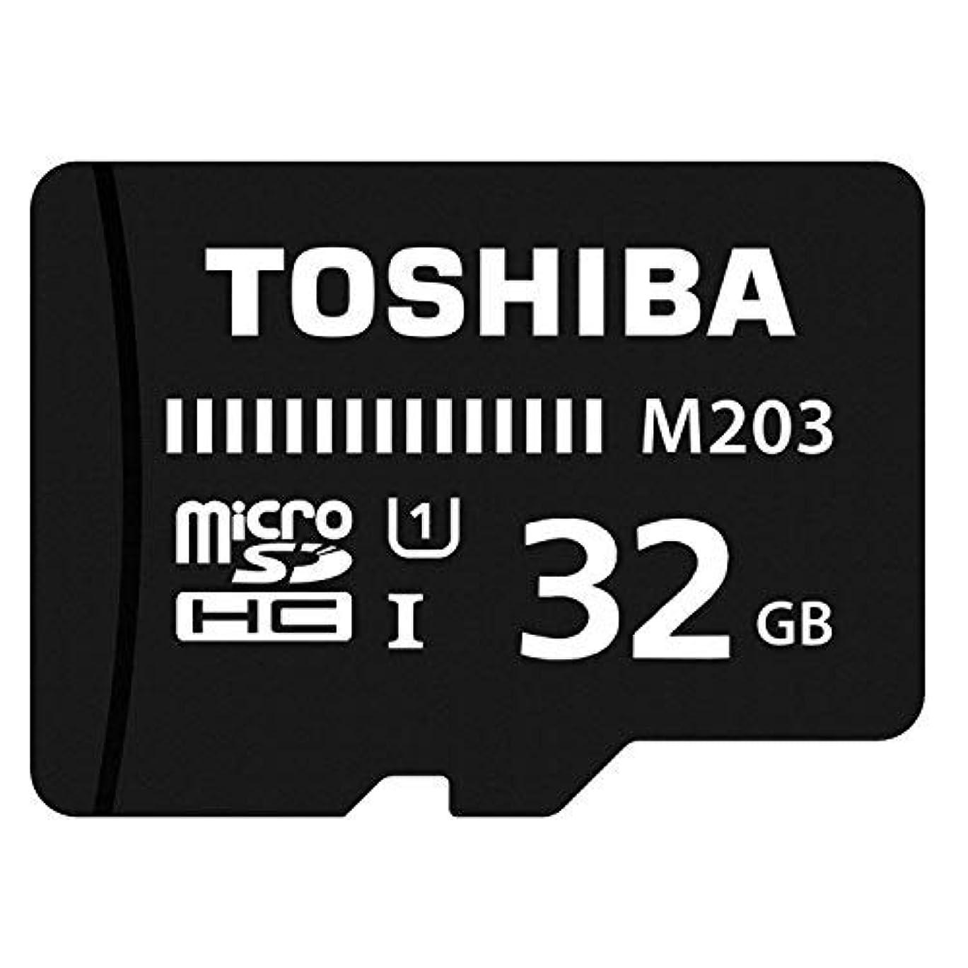 開梱ジェームズダイソン前置詞Toshiba 32GB M203 microSDHC UHS-I U1 Card Class 10 microSD micro SD Card Memory Card 100MB/s [並行輸入品]