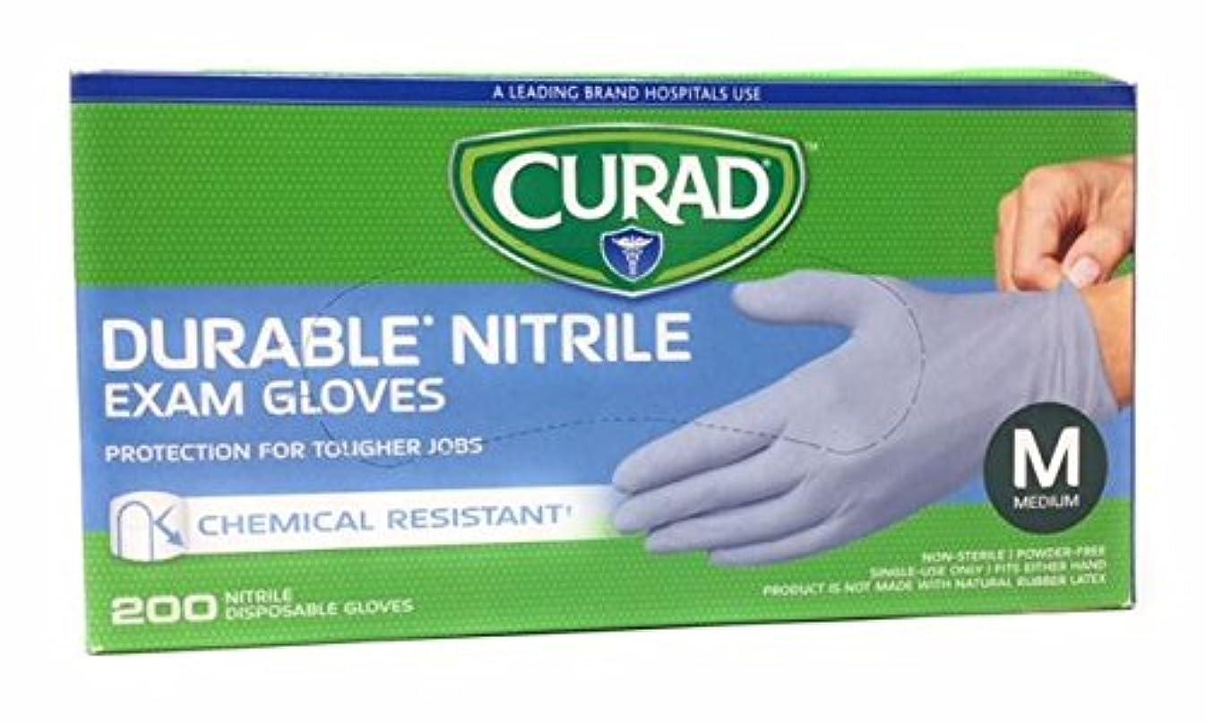 叱る低い簿記係Curadニトリル粉末ゼロ試験手袋ミディアム200 AX-AY-ABHI-31312 1