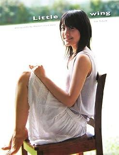 福田沙紀 DVD&PHOTO BOOK Little wing
