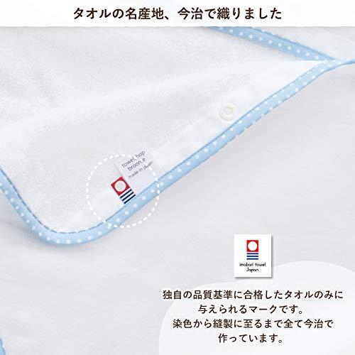 ブルーム今治タオル認定Fit-Use(フィットユース)ベビーポンチョ速乾軽量ガーゼ生地かわいい日本製(ホワイト)