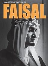 Faisal, Legacy of a King Documentary [DVD] [Region 1] [NTSC]