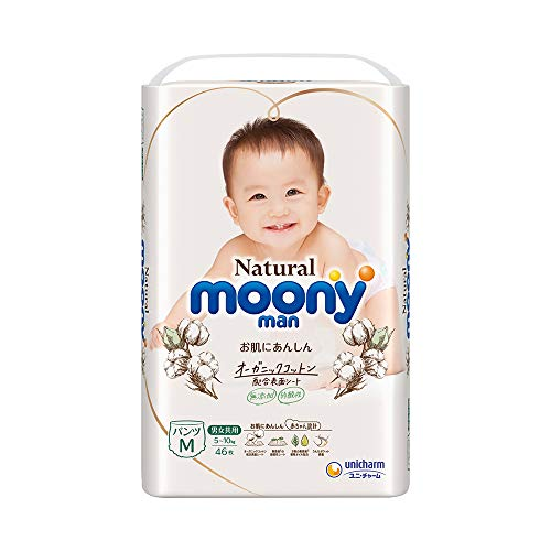 Pull Up pannolini Moony Natural PM (6-10 kg) 46 psc//Japanese Pull Up diapers Moony Natural PM (6-10 kg) 46 psc/ //японские трусики Moony Natural PM (6-10 kg) 46 psc/
