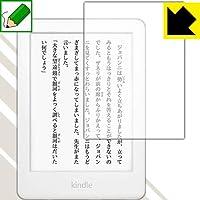 PDA工房 Kindle (第10世代・2019年4月発売モデル)/Kindle キッズモデル 紙に書くような描き心地 保護 フィルム 反射低減 日本製
