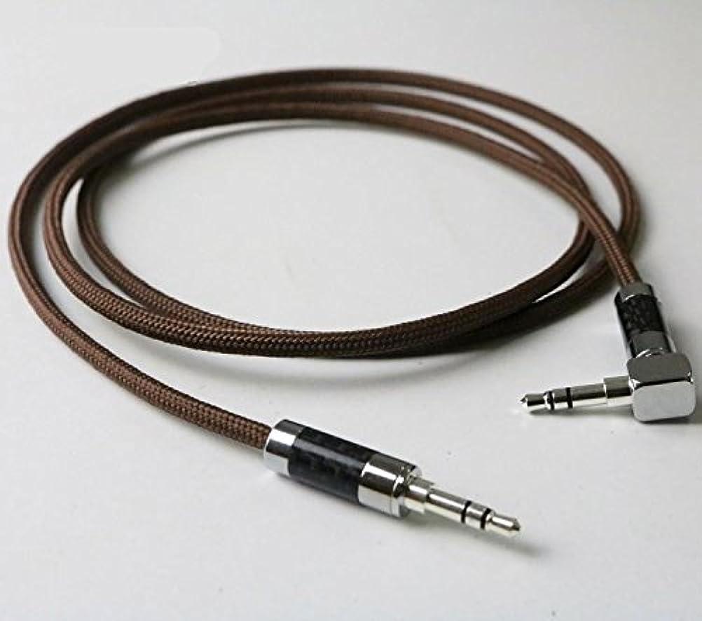 準備したバズ破壊するPCCITY MDR-1A MDR-1R MDR-1ABT ATH-MSR7 MUC-S12SM1 ヘッドホン 対応用 ケーブル ヘッドフォン リケーブル 単結晶銅 ケーブル (2M)