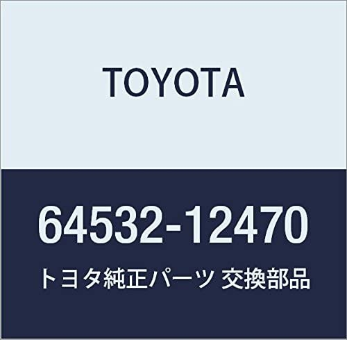 Toyota Lowest price challenge 64532-12470 Bar Torsion NEW before selling