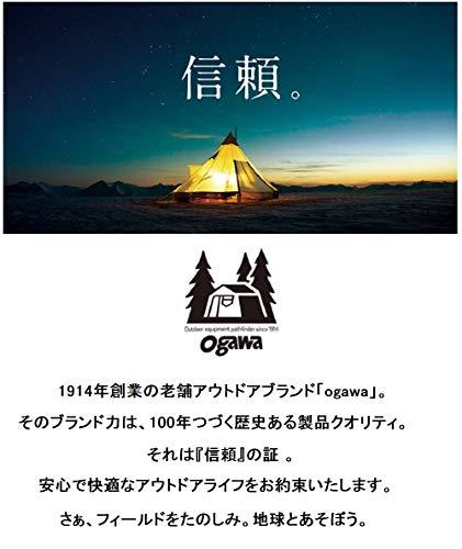 ogawa『システムタープペンタ3×3』