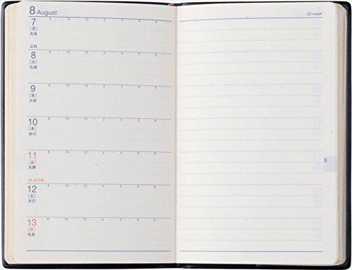 『高橋 手帳 2017年1月始まり ウィークリー ビジネス手帳 小型版 1 No.140』の5枚目の画像