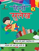 Hindi Sulekh 3
