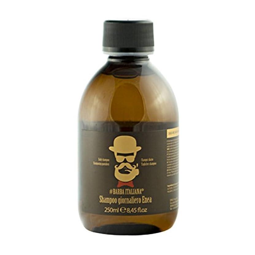 フルーツライトニングライセンスビアードイタリアンピュリファイイングデリケートシャンプー - 250 ml