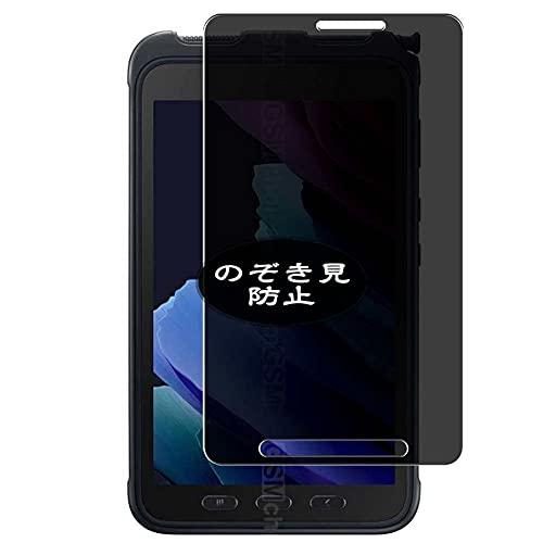 VacFun Antiespias Protector de Pantalla, compatible con Samsung Galaxy Tab Active 3 Enterprise Edition SM-T577 8' Tablet, Screen Protector Protectora (Not Cristal Templado Funda Carcasa)
