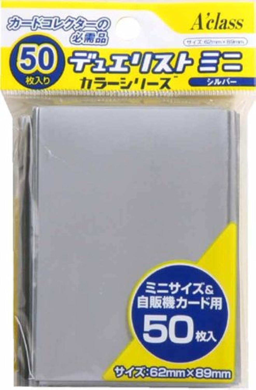 80% de descuento Plata Akurasu Duelist mini Color de la serie serie serie  100% a estrenar con calidad original.