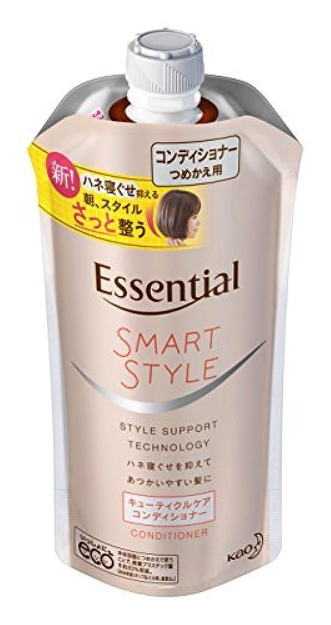 否定する区画コメントエッセンシャル スマートスタイル コンディショナー つめかえ用 Japan
