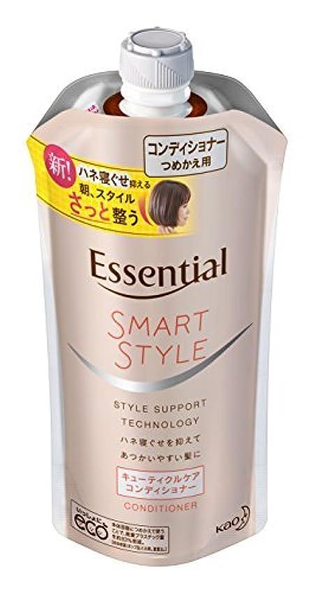 粗い苦情文句リーズエッセンシャル スマートスタイル コンディショナー つめかえ用 Japan