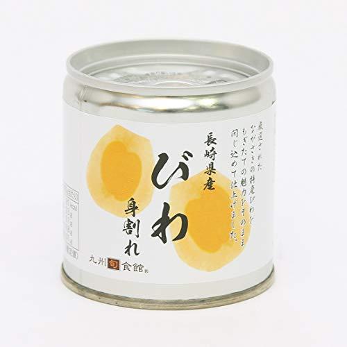 【九州旬食館】 びわ (身割れ)缶詰 12個セット
